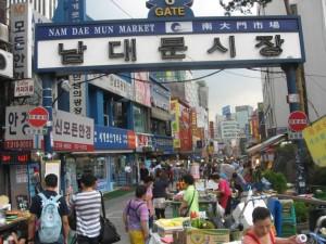 more-shopping-namdeamun-market-seoul-south-korea+1152_12840782410-tpfil02aw-31311